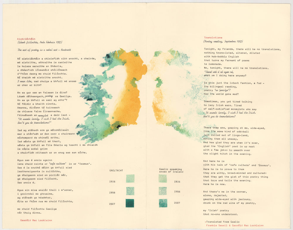 Gaelic Poem.small.jpg