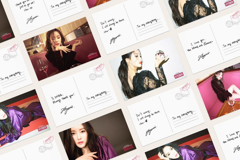 hyomin-postcard-multiple.jpg