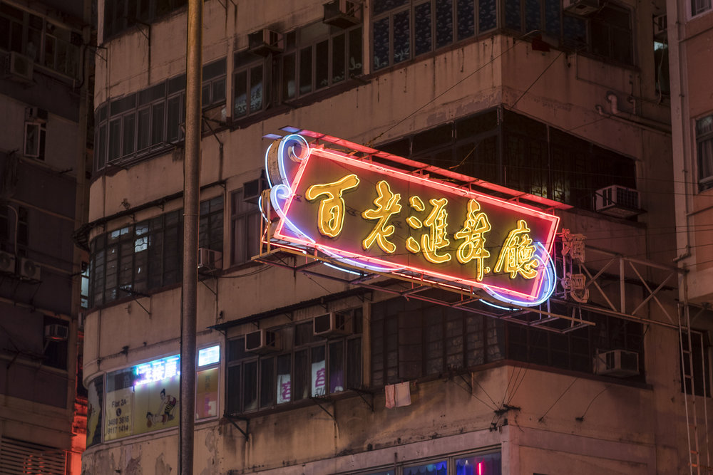 hong-kong-night-007.jpg