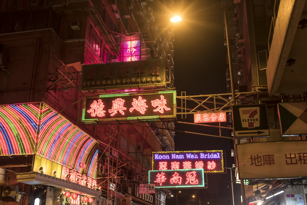 hong-kong-night-009.jpg