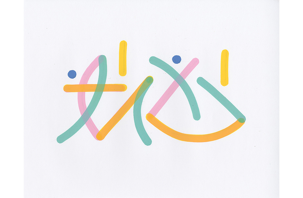 erin-d-garcia-series-so-tokyo-10.jpg