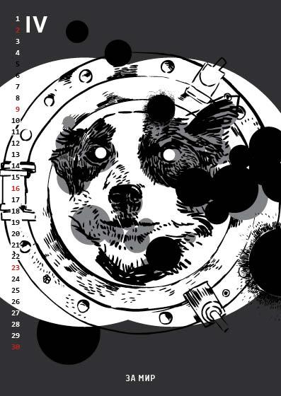 calendar-dogs-FINAL9.jpg