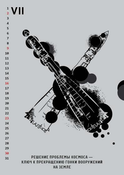 calendar-dogs-FINAL15.jpg