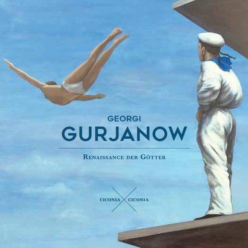 Gurjanow
