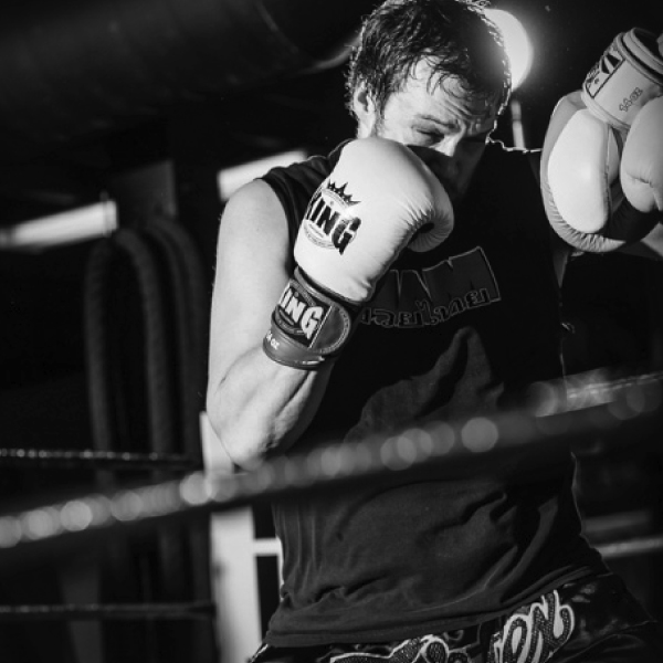 Siam Kickboxing Regina