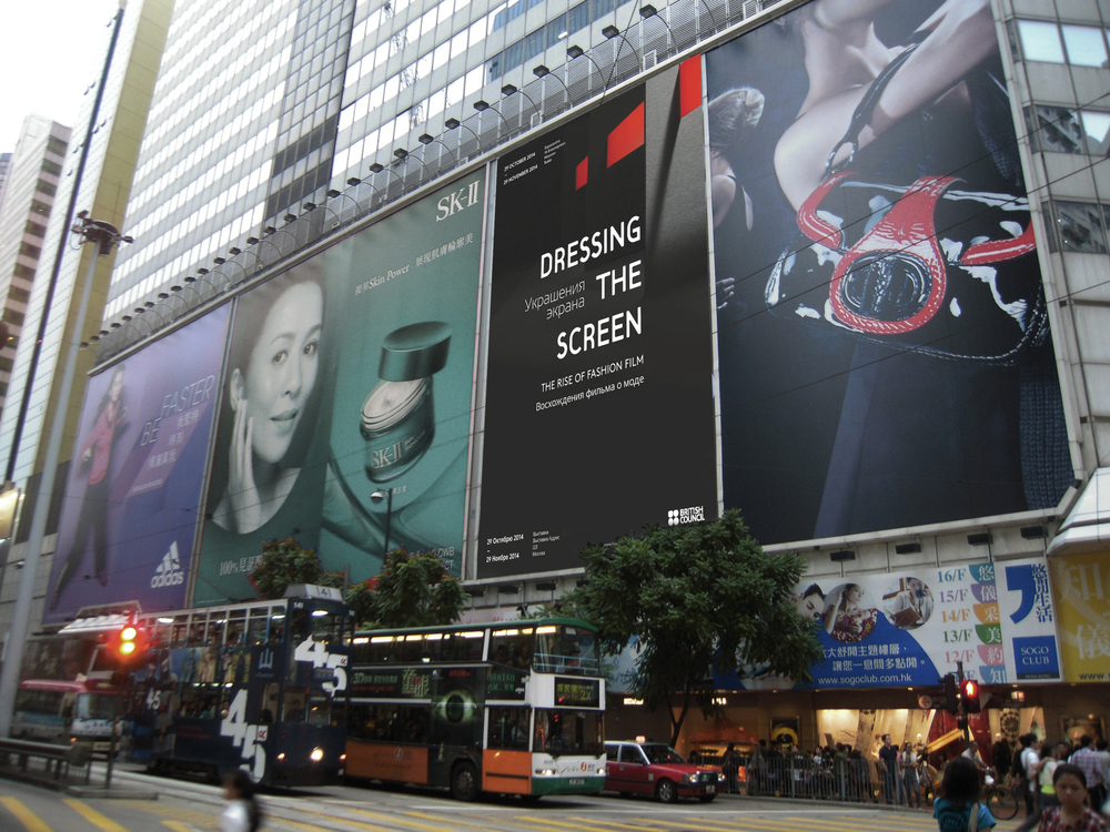 HighStreet_poster2.jpg