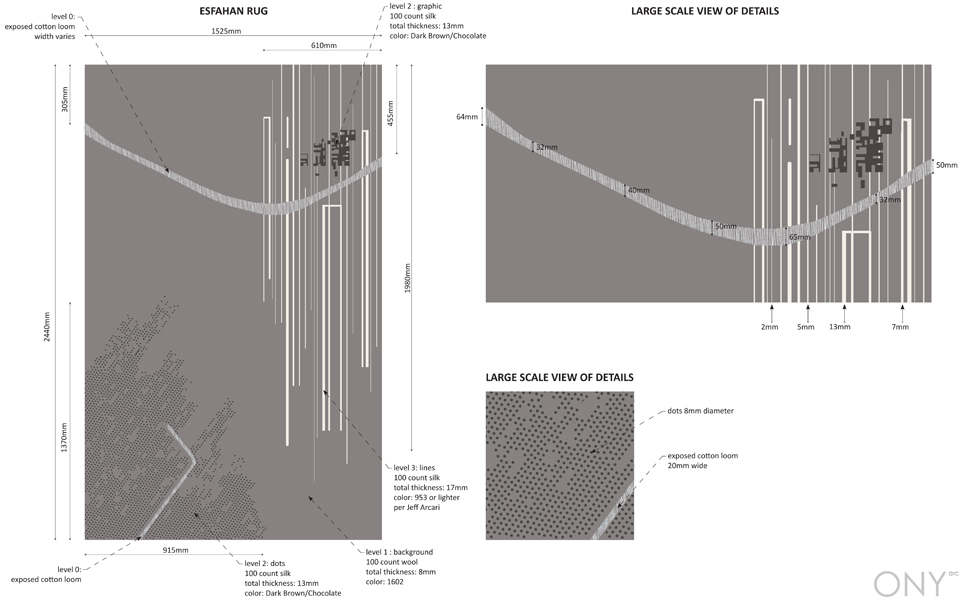 Design Renderings of Rug