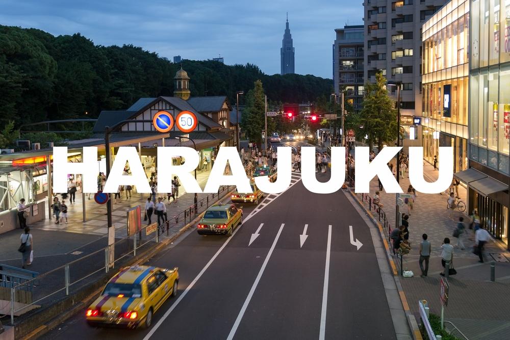 JRE-Harajuku-Station-07.jpg