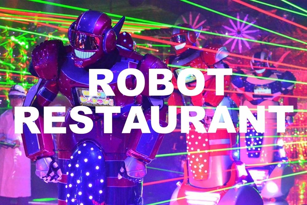 140212-robot-restaurant-main_3c3dcbbc0ed73e8dae179603fcc1e35f.nbcnews-fp-1200-800.jpg