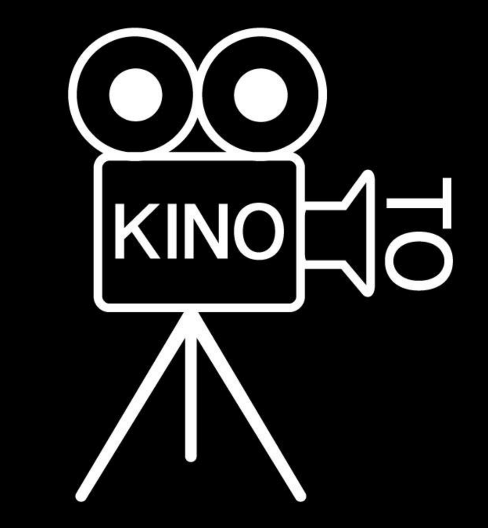 KINO TO HOLIDAY SCREENING - COVER: $5-10 DonationMORE INFO