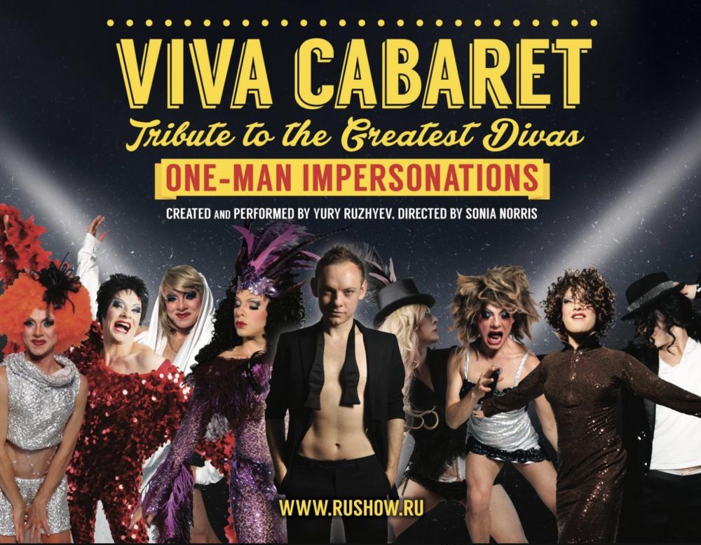 VIVA CABARET: A TRIBUTE THE GREATEST DIVAS - COVER: $20 ADV / $25 DOORMORE INFO