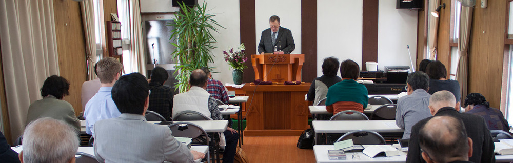 A Rich History   Bringing the Gospel to Japan