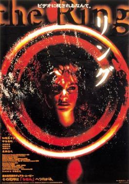 Ringu_(1998)_Japanese_theatrical_poster.jpg