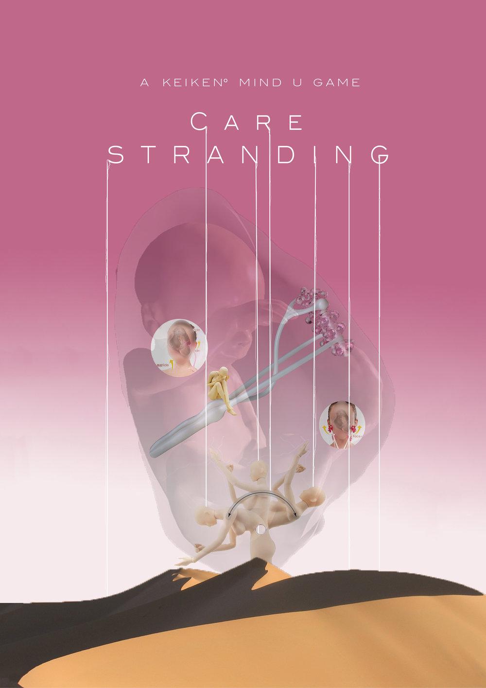 Care Stranding_Image.jpg