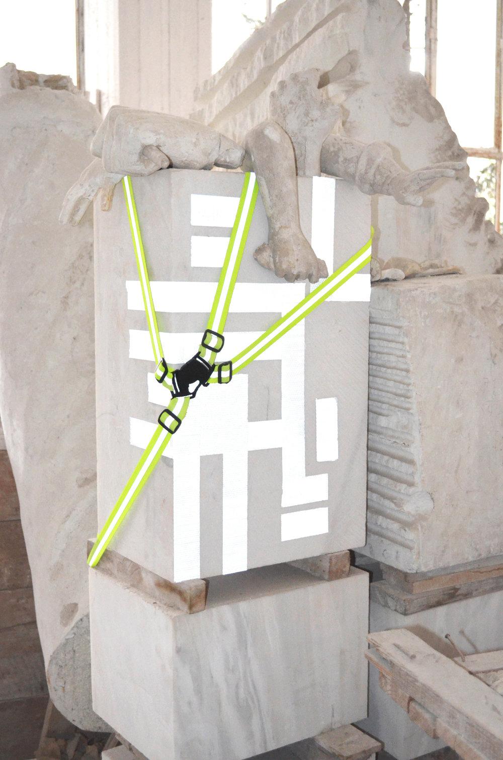 Yannis Voulgaris, Helkes Pathfinder SLC-17