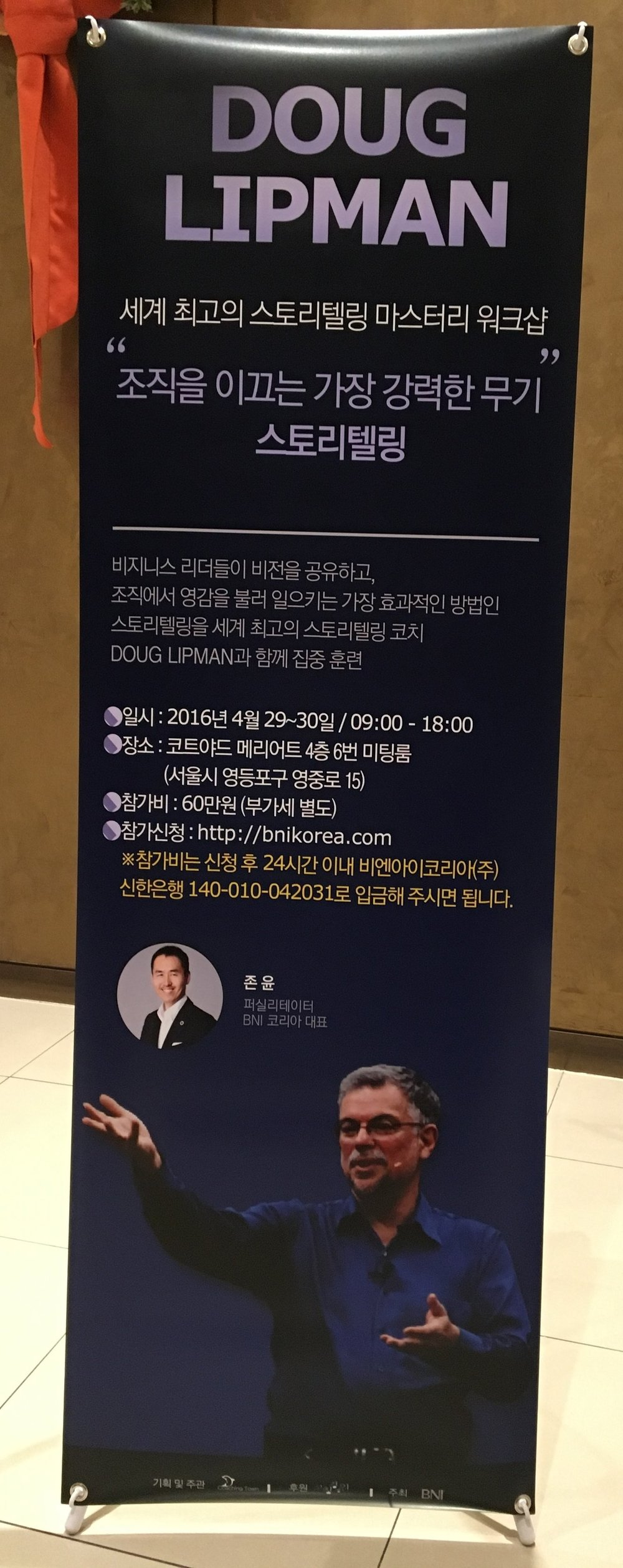 Keynote speaker in Seoul, South Korea