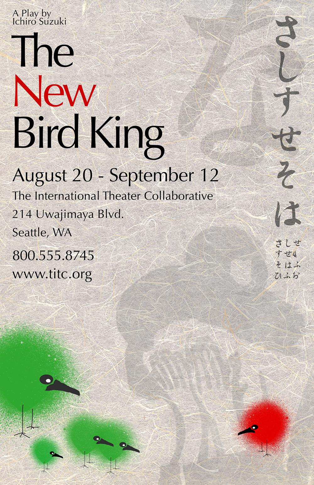 BIRD_KING.jpg