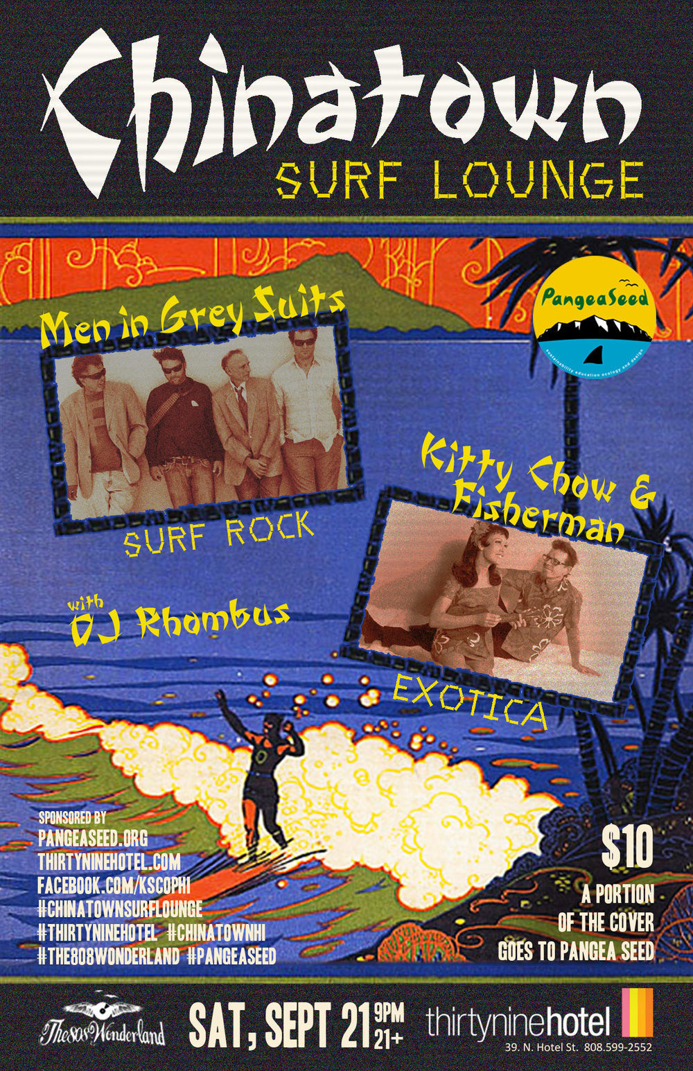 surf lounge poster copy.jpg