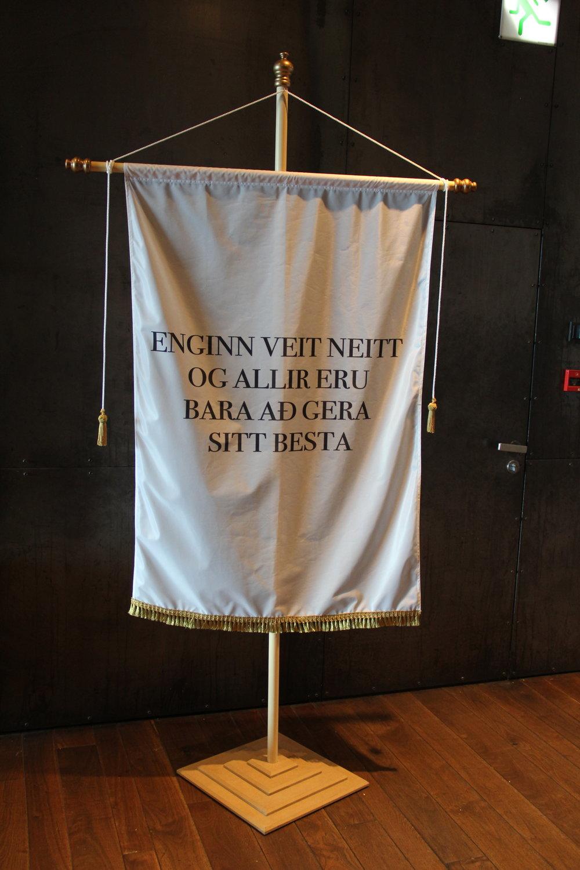 Graduation piece from IAA - Útskriftarverk úr LHÍReykjavík Art museum 2017