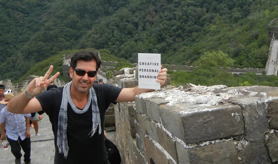 @ Chinese Wall