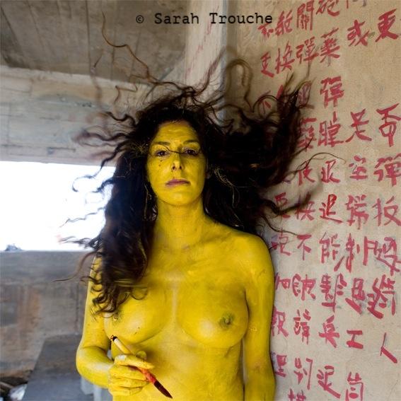 Sarah Trouche perf.JPG