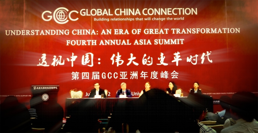 Panel during the 4th GCC China Summit