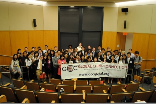 GCC Harvard Chapter's annual China conference.