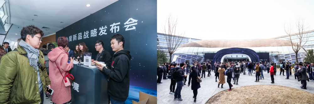 Press at Baidu launch event in Beijing on February 28, 2019