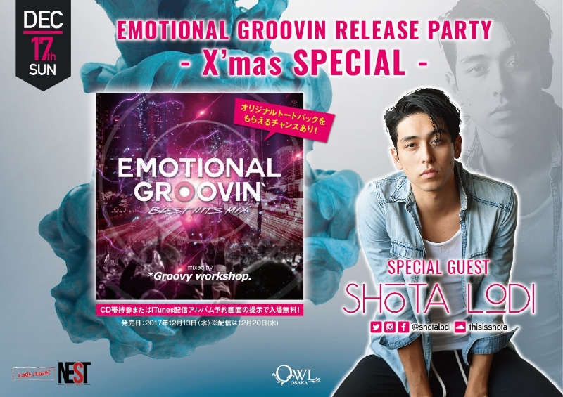 Shota lodi club Club owl osaka japan tour emotional groovin.jpg
