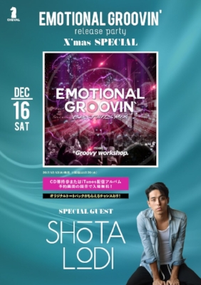 Shota lodi club cheval japan tour emotional groovin.jpg