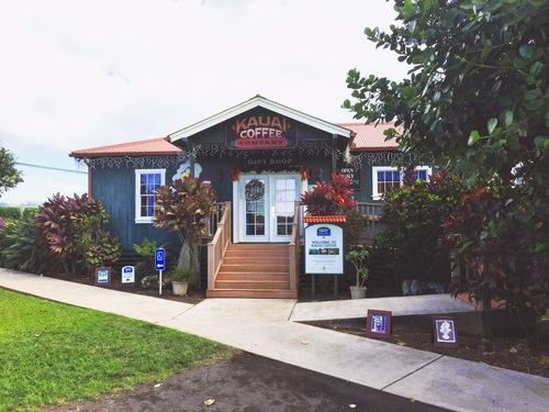 Kauai Coffee Company - All you can drink free samples!