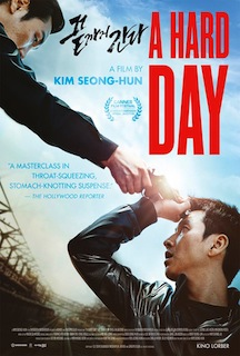 A Hard Day (2014) - Movie Review