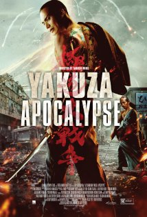 Yakuza Apocalypse (2015) - Movie Review