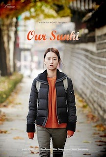 Our Sunhi (2013) - Movie Review