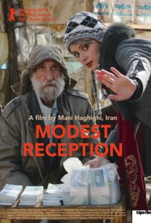 Modest Reception (2012)