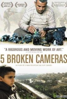 5 Broken Cameras (2011)