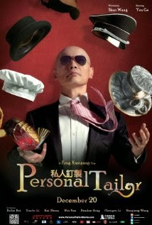 Personal Tailor (2013) - Movie Review