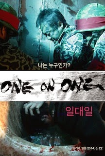 One on One (2014) - Movie Review