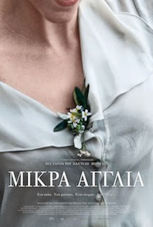 Mikra Anglia (2013) - Movie Review