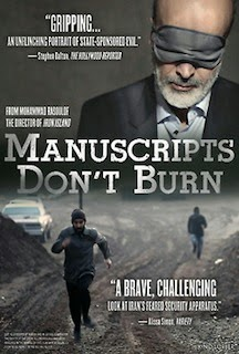 Manuscripts Don't Burn (2013) - Movie Review