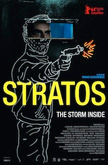 Stratos (2014) - Movie Review