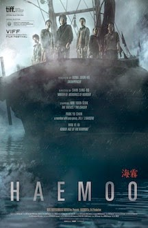 Haemoo (2014) - Movie Review