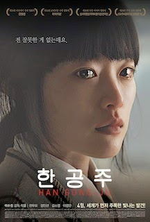Han Gong-ju (2013) - Movie Review