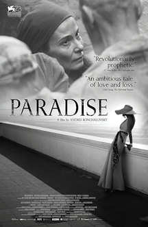 paradise-2017-movie-review.jpg