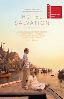 hotel-salvation-2017-movie-review.jpg