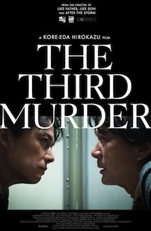 the-third-murder-movie-review.jpg