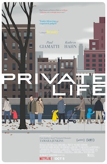 private-life-movie-review.jpg