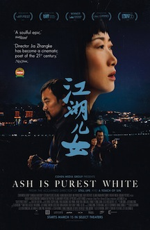 ash-purest-white-review.jpg