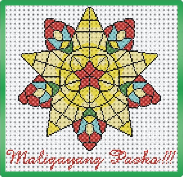 christmas lantern dmc philippines