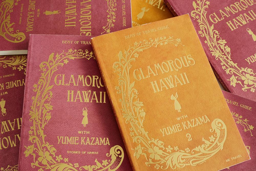 GLAMOROUS HAWAII